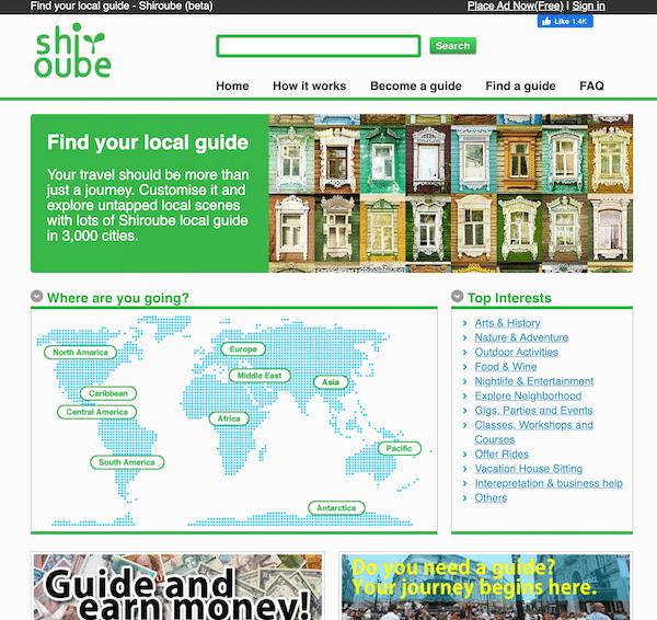 Shiroube website